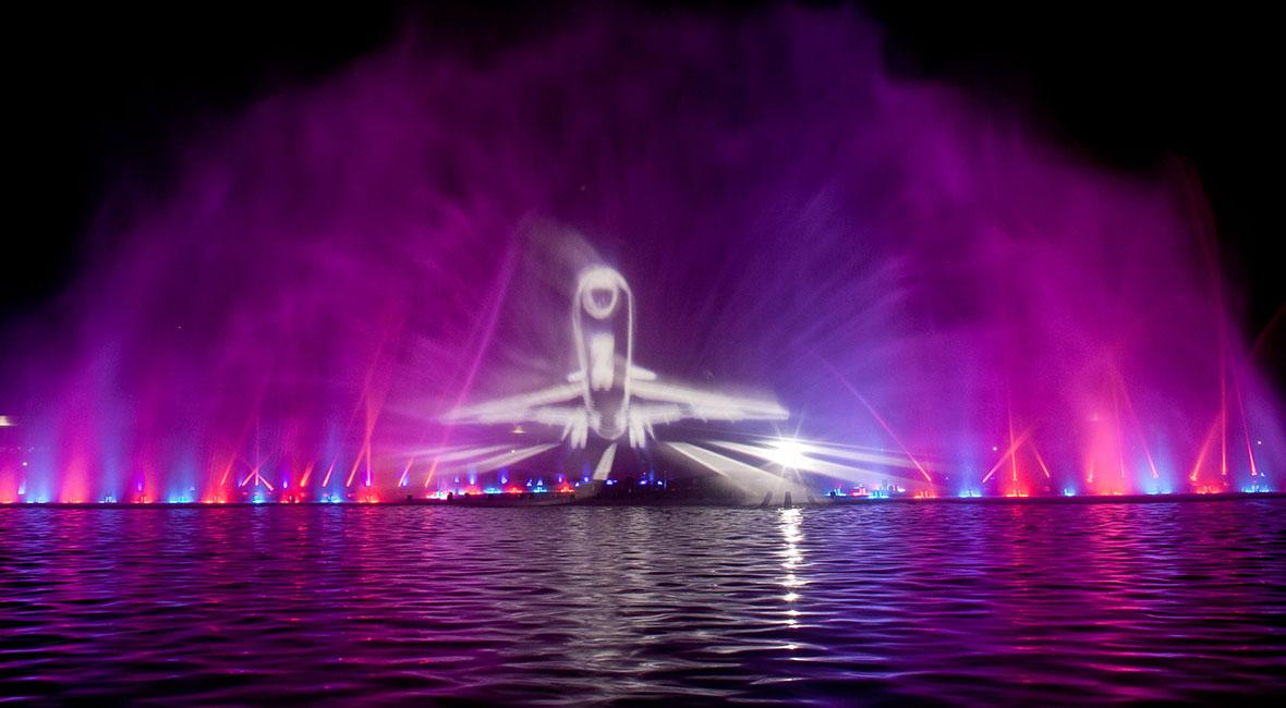 Wroclaw Fountain Multimedia Poland