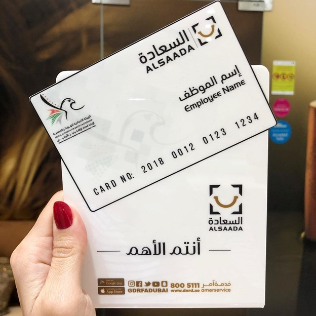 Happiness Card Dubai
